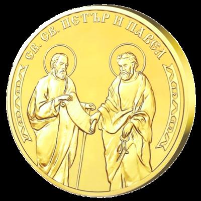 Медал Св. Св. Петър и Павел с масивно златно покритие